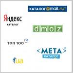 Каталоги сайтов